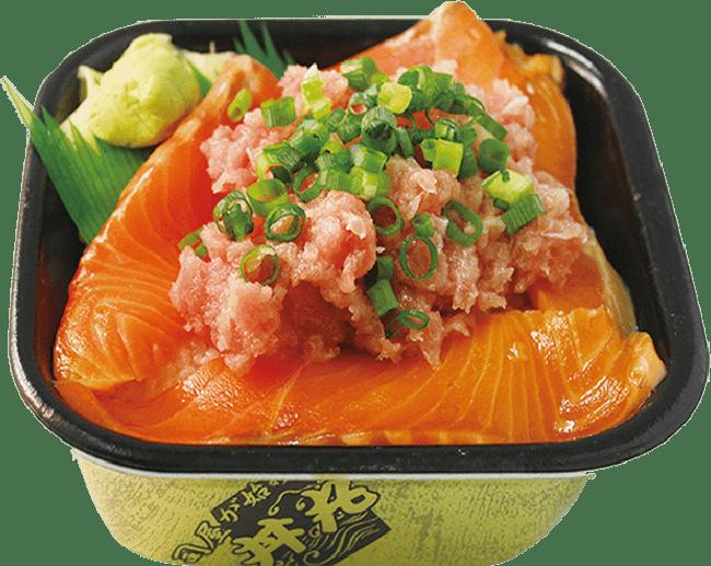 サーモンネギトロ丼