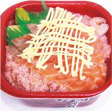 エビカニサーモン丼