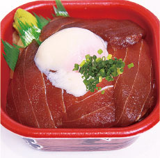 ヅケマグロ温玉丼