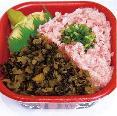 ネギトロ高菜丼