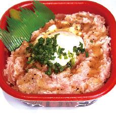 塩ダレネギトロユッケ丼